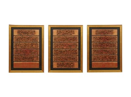 Accessories-1735