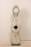 Clock 510