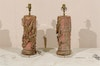 Table Lamps 256